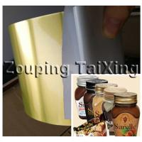 China 8011   golden aluminium coil with pvc adhesvie for food bottle can caps on sale