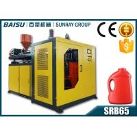 Single Station Plastic Bottle Blow Moulding Machine With 2 Pneumatic Cylinders SRB65-1 Manufactures