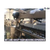 SD8100 190cm Water Jet Loom Machine Dobby Shedding Weaving High Density Manufactures