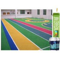 China Industrial Warehouse Water Based Epoxy Floor Paint Weight Resistance Epoxy Type on sale