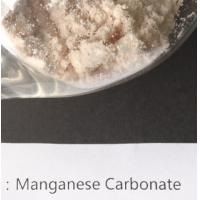 China Wet / Dry Manganese Carbonate Powderelectronic Grade Mn HS Code 28369990 on sale