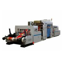 Fully Automatic Roll To Roll Paper Hot Foil Stamping Machine YM1050JT Manufactures