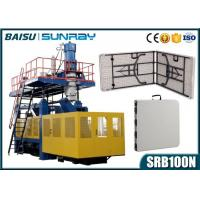 China Plastic Table And Plastic Chair Making Machine 20 - 25BPH Capacity SRB100N on sale
