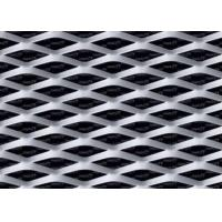 Customized Length Aluminum Expanded Metal Mesh ,Architecture Expanded Metal Wire Mesh for sale