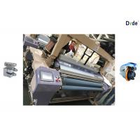 Dobby Shedding Modern Water Jet Cloth Weaving Machine 550 - 580 Rpm Speed Manufactures