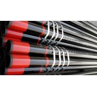 oil tubing EUE or NUE Manufactures