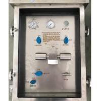 Buy cheap Automatic Sampler For Crude Oil Under High Temperature Normal Pressure from wholesalers
