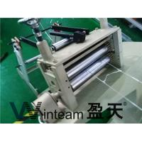 High Efficiency License Plate Production Line 0.75kw Size 1900*900*1350 Manufactures