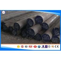 Mechanical Forged Steel Bar ASTM A182 F22 Grade Alloy Steel 2.25% Chromium