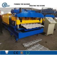 CNC Metal Roof Tile Roll Forming Machine With Thickness 0.3-0.7mm 8000kg Manufactures