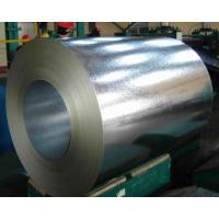 Galvalume Steel Coil For Roofing Manufactures