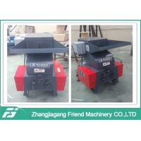 Buy cheap High Speed Plastic Lump PC Model Plastic Crusher Machine For Waste Recycling from wholesalers