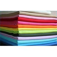 Quality Polyester Oxford Fabric, Oxford Fabric Series, DTY,FDY Oxford Fabric for sale