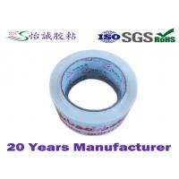 45mm Custom Printed Tape white Film , Logo Printed , Water Base Pressure Sensitive Adhesive Manufactures