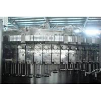 Glass Bottle Filling Machine (BGF-18) Manufactures