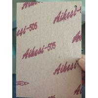 China Cheap Cellulose Board Insole Paper Board for Shoe Insole Material on sale