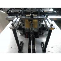 Ultrasonic Two Side PE Paper Cake Box Forming Machine Paper Cup Making Plant Manufactures