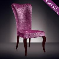 Red Upholstered Dining Chairs For Sale at Factory Price (YF-200) Manufactures