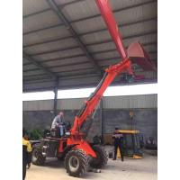 China telescopic-2 level front end loader with best pricce and OEM provided on sale