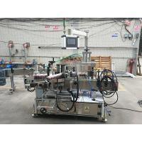 High Precise Automatic Sticker Double Sided Flat Bottle Labeler Machine Long 2m Manufactures