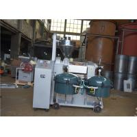 Environmental Friendly Automatic Oil Press Machine Adjustable Screw Speed Manufactures