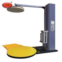 Stretch Wrapping Machine YK1650CS Top Plate Auto Pallet Wrap Machine Manufactures