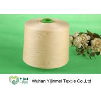 China Full Dull Dyed Polyester Yarn , Bright Core Spun Yarn With Plastic Tube wholesale