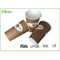 China 16OZ Dark Brown personalized paper coffee cups Logo Flexo Graphic Printing on sale
