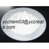 Buy cheap Methenolone Enanthate (Primobolan) 303-42-4 from wholesalers
