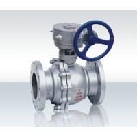 Class 150~300 Floating Ball Valve Manufactures
