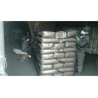 Carbon Black N220,330,550,660,  powder, granule,  pigment carbon black, used in masterbatches, paint, cable, tyre Manufactures