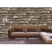 Brown 3d effect wallpaper for walls , Lobby 3d stone effect wallpaper Manufactures