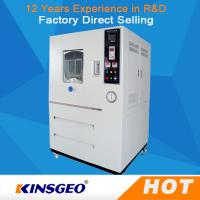 English Optional Environmental Test Chambers Sand And Dust Test Chamber With Touch Screen PLC Manufactures