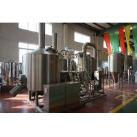 220V / 380V Stainless Steel Home Brewing Equipment Ss Conical Fermenter Manufactures