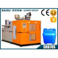 Various Shape Bottle Blow Molding Machine Single Station EBM Machinery SRB70S-1