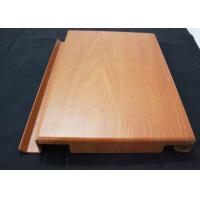 Quality Solid Aluminum Wall Panels for sale