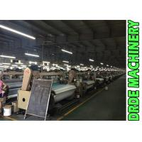 Twill Cloth Weaving Water Jet Weaving Loom Machine 75 Inch Double Nozzle Manufactures