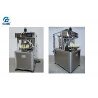 Multi - Colors Cosmetic Spiral Filling Machine For Sunscreen Cream Manufactures