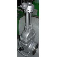 China Easy Operator Open Forged Steel Gate Valves With By Pass Suit on sale