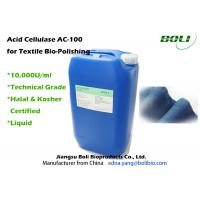 Commercial Biopolishing Enzymes Acid Cellulase AC - 100 High Concentration Manufactures