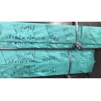 EN 1.4923 ( DIN X22CrMoV12-1 ) Cold Rolled Stainless Steel Sheets Annealed Manufactures