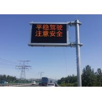 China Outdoor Waterproof Flashing Traffic Signs ,  P20 Single Color Red Led Electronic Signs on sale