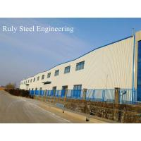 China ASTM A36 Lightweight Multi Spans Steel Structure Warehouse on sale