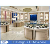 Jewellers Showroom / Jewelry Display Cases Beige With Lacquer Finished Attractive Manufactures