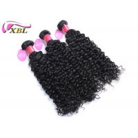 No Chemical Processe Cambodian Curly Virgin Human Hair Weaves Can Be Colored Well #1 Manufactures