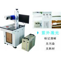 Hot QR Code  /  Trademark Engraving Ultraviolet Laser Fiber Marking Machine Manufactures