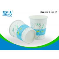 Logo Printed Disposable Coffee Cups , Foodgrade 8oz Small Paper Cups Manufactures