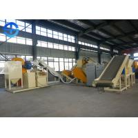 Industry Aluminum Recycling Equipment Copper Wire Stripping Separator Machine 800-1000 Kg/H Manufactures