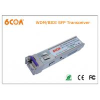 Quality LC Compatible optical fiber transceiver module 40km 2.5G 1490nm / 1550nm for sale