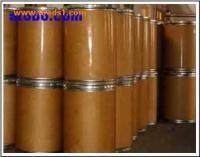 China Cochineal carmine on sale